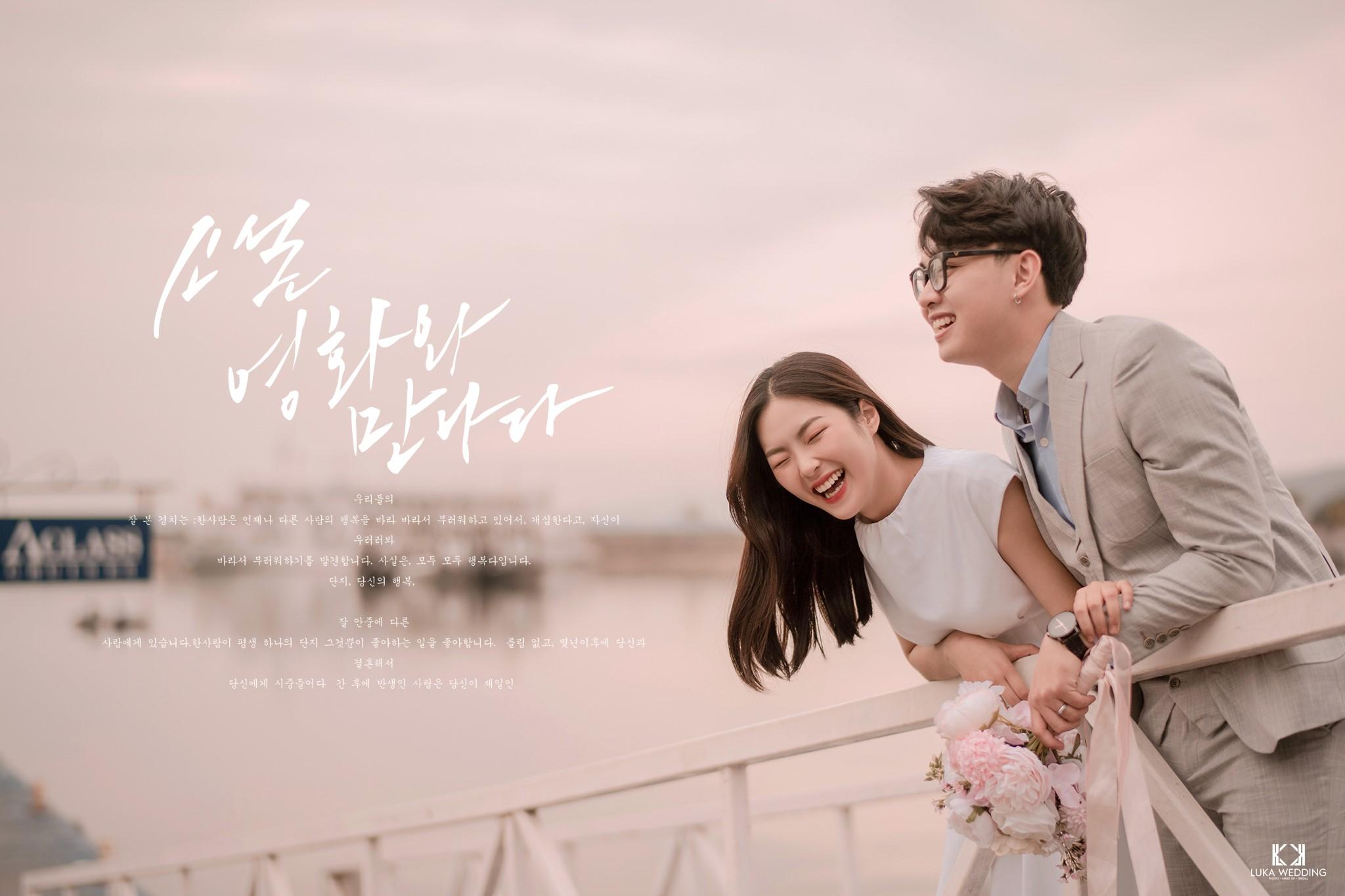 ĐÀ NẴNG | YOU MAKE MY HEART | Linh & Công